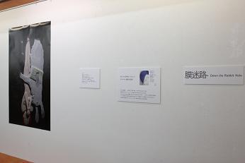 ミヤケマイさん展示001.jpg