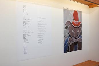 ミヤケマイさん展示004.jpg