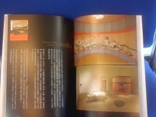 日本創意学04.jpg